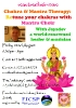 Edinburgh Chakra and Mantra Therapy, 22 August 2014